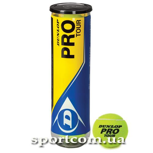 Dunlop Pro TOUR sportcom