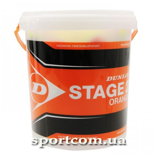 Dunlop Stage 2 Orange Bucket60