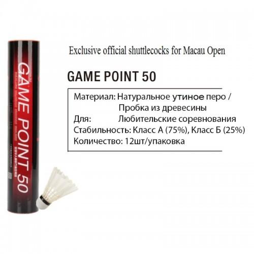 gp50-500x500