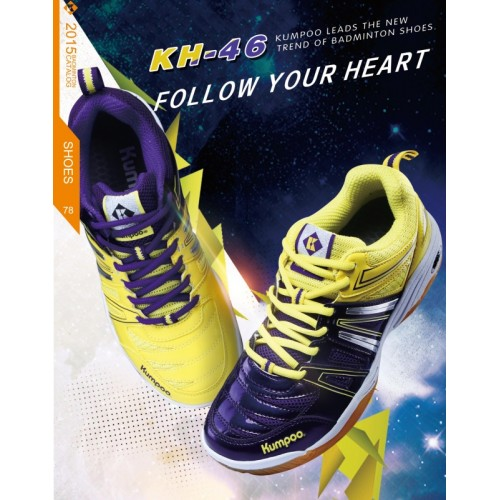 kh-46 yellow-500x500