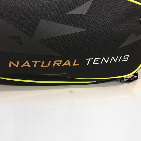 dunlop-dtac-nt-8-racket-bag-2_600