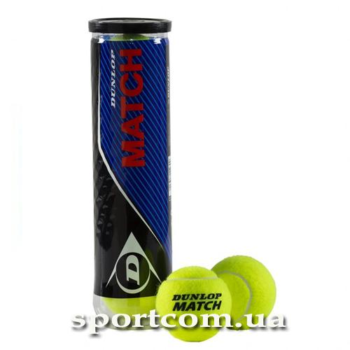 Dunlop MATCH_1