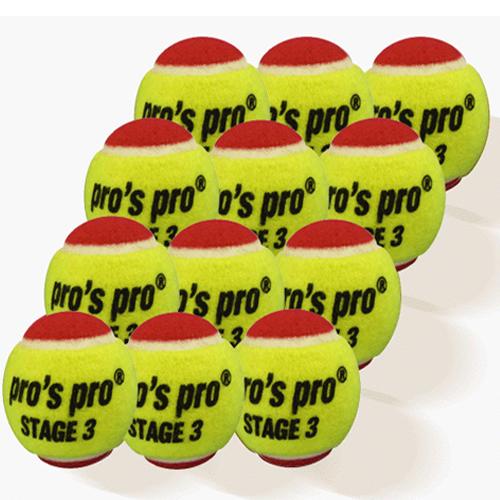 Pros Pro Stage XL 3